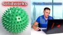 SOLIDWORKS Мяч массажный резиновый Оболочка Роман Саляхутдинов