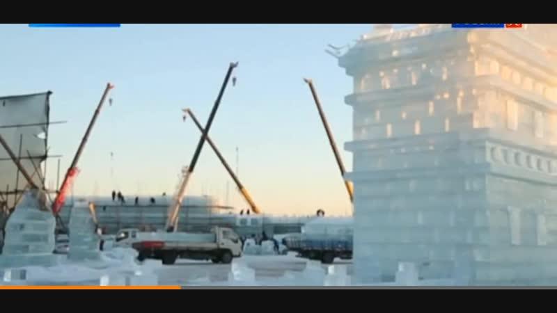 В Китае открылась выставка ледовых скульптур _ Новости культуры _ Tvkultura.ru1