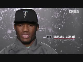 The Ultimate Fighter Finale Kamaru Usman - They Cant Deny Me