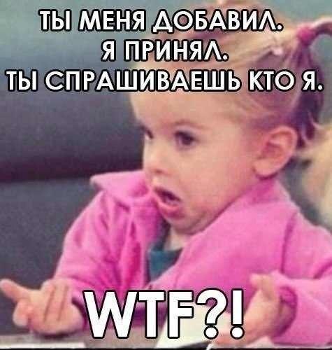 От меня!)