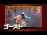 Soul Sacrifice - Трейлер нового бесплатного дополнения для игры