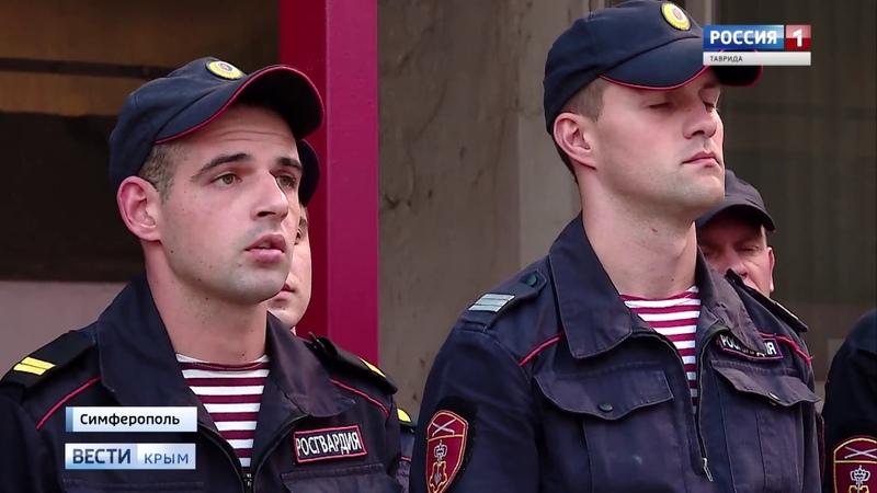 Наша служба и опасна и трудна: как Росгвардия охраняет покой симферопольцев