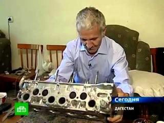 Дагестанский изобретатель