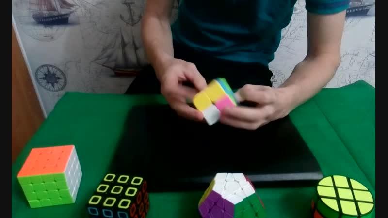 Кубик рубика 2х2 и Цилиндр (бочонок) рубика.