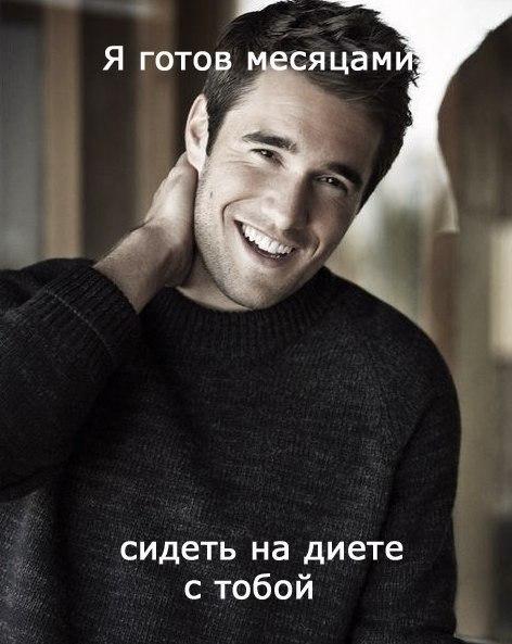 Торрент Скачать Идеальный Парень - фото 10