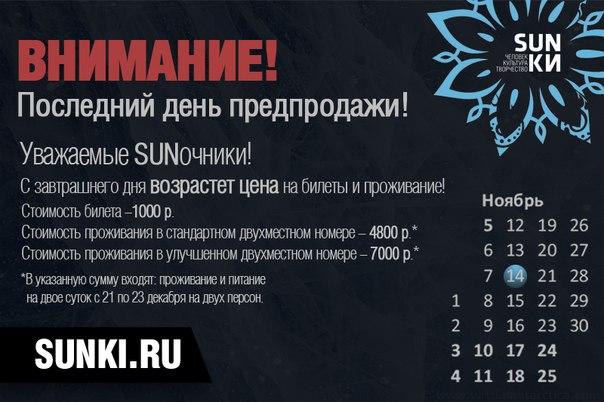 Нижневартовск Москва авиабилеты от 4521 руб расписание