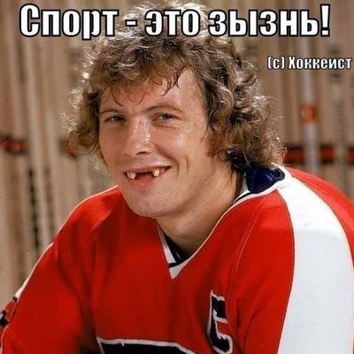 Михаил Литвинов, 19 декабря 1983, Белая Церковь, id42607558