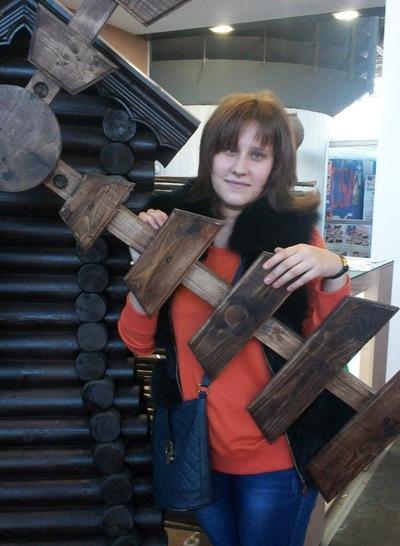 Марина Асадова, 30 марта , Москва, id129905065