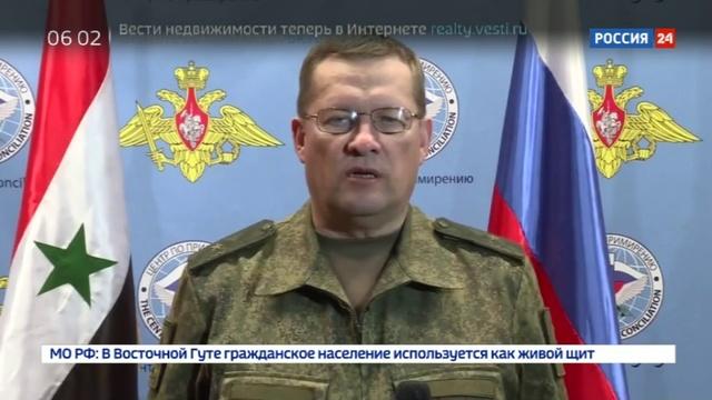 Новости на Россия 24 • Боевики в Восточной Гуте усилили обстрелы Дамаска