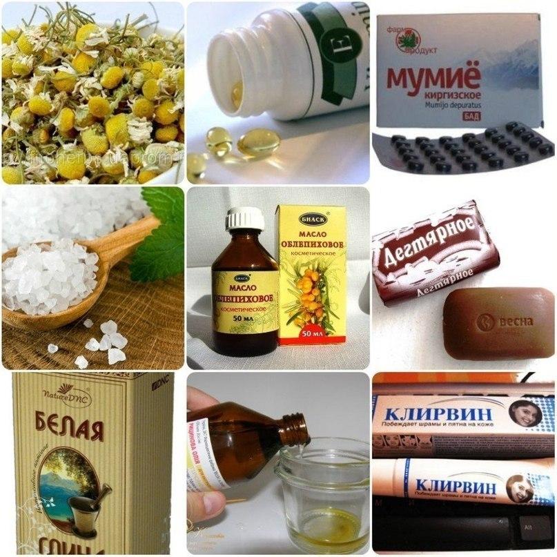 Недорогие аптечные средства для красоты и здоровья