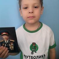 ДимаАнтропов