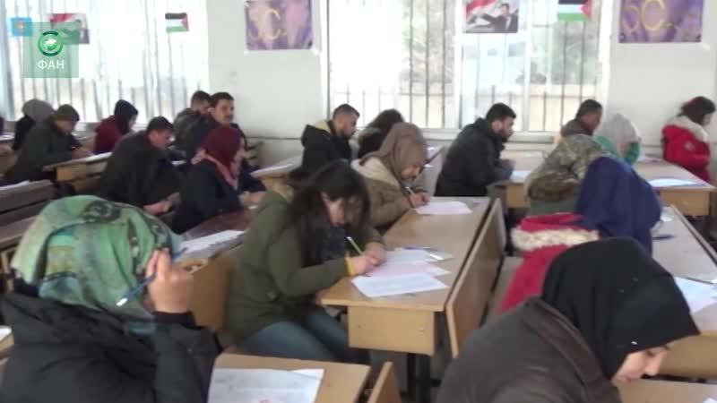 Сирия корреспондент ФАН побывал на экзамене в провинции Хасака