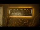 Презентация WTO от PIterSmoke / Balcon lounge bar