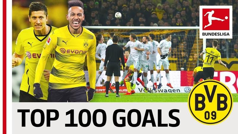 Top 100 Best Goals Borussia Dortmund Vote for Reus Aubameyang Sancho Co