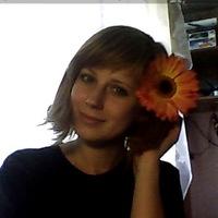 Маришка Карпенко, 19 августа 1991, Харьков, id28652516