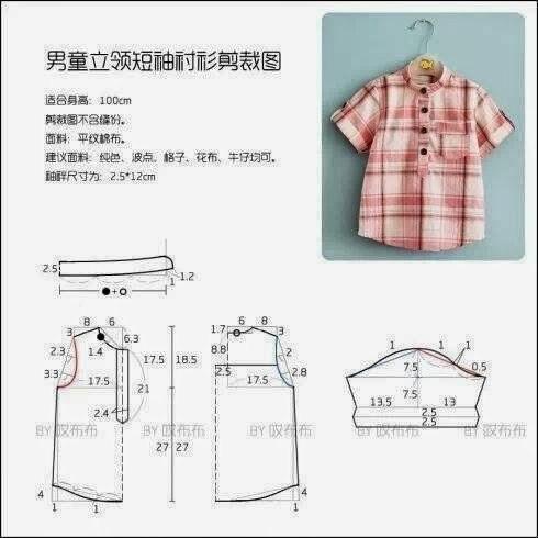 Ideas para el hogar: Molde de costura para realizar camisa de niño