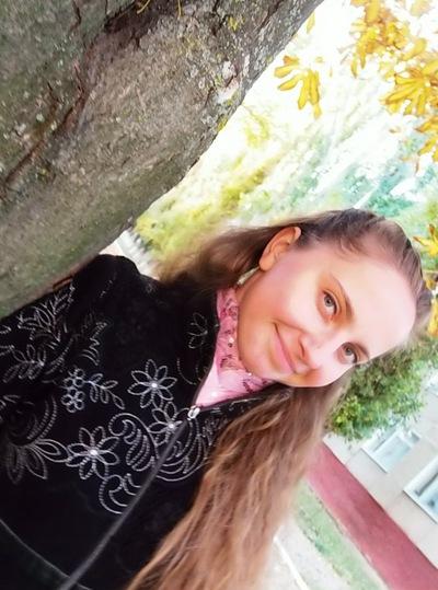 Алиса Завьялова, 9 мая 1990, Армянск, id45965460