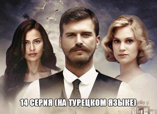 сериал листопад смотреть онлайн на русском языке