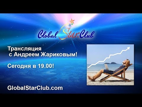 Новости Questra AGAM Lianora FWAM Андрей Жариков Дэн Инвест