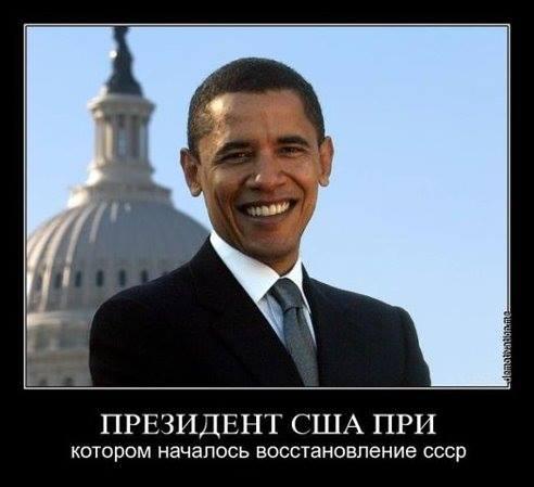 Пятая колонна России в США