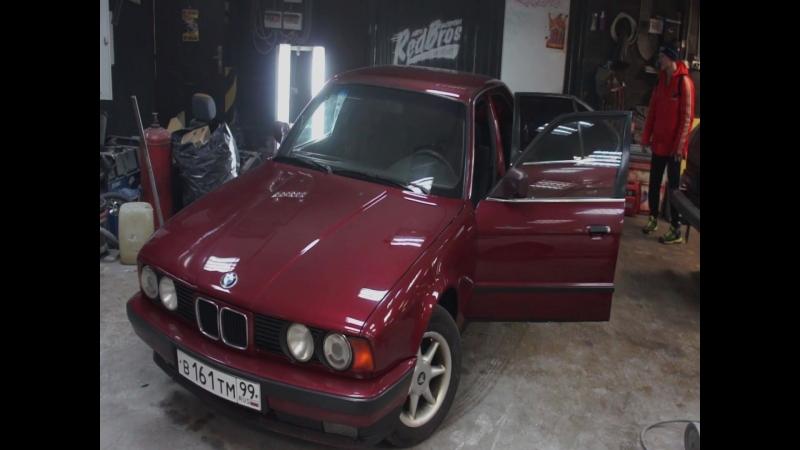 Реставрация BMW e34 в RedBros Customs