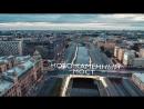 Мосты Петербурга Обводный канал