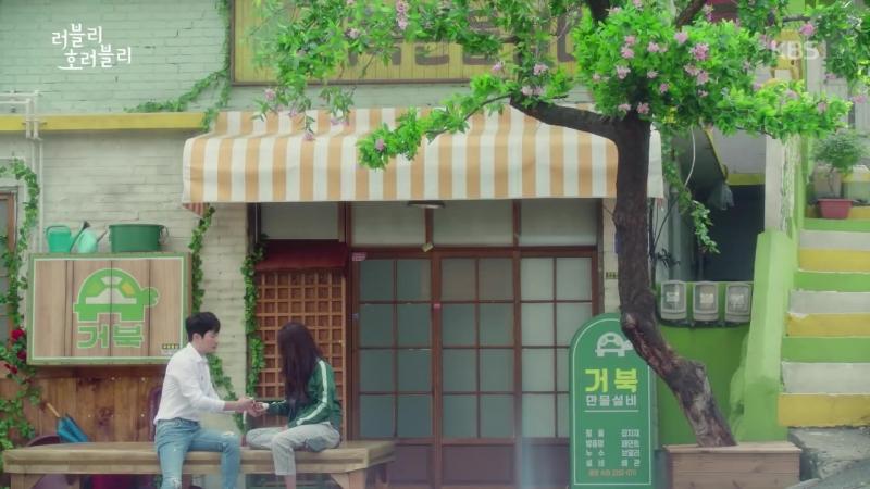 180809 Eunjung - KBS drama Loverly Horribly - trailer