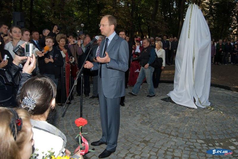 Открытие памятника императору Австро-Венгрии Францу-Иосифу I в Черновцах