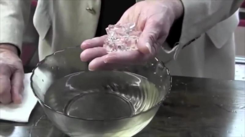 Волшебный лед