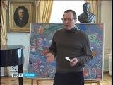 В Музее ИЗО РК прошла презентация альбома художника В.Фомина