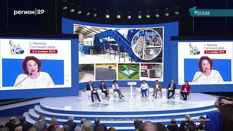 Форум «Сообщество» пройдет в Архангельске