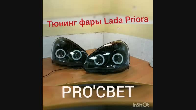 Тюнинг фары Lada Priora