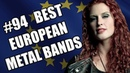 BEST EUROPEAN METAL BANDS 94 ✪