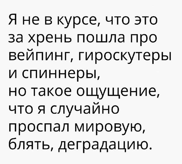 Фото №456301088 со страницы Зои Замуруевой