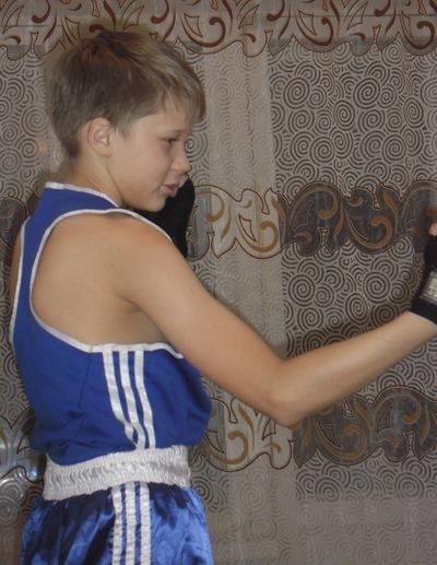 Руслан Сабитов, 19 сентября 1997, Окуловка, id223699243