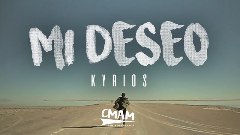Mi Deseo - Kyrios (Hillsong Worship - One Thing ) EN ESPAÑOL | LETRA