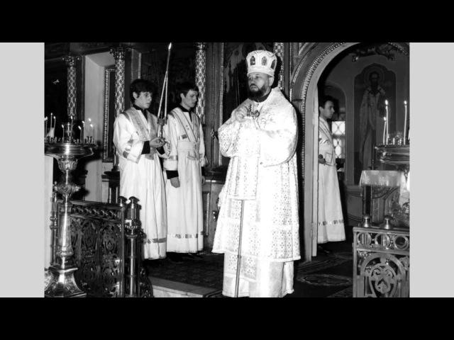 ЕПОХА МИТРОПОЛИТА ВОЛОДИМИРА. 5 серія