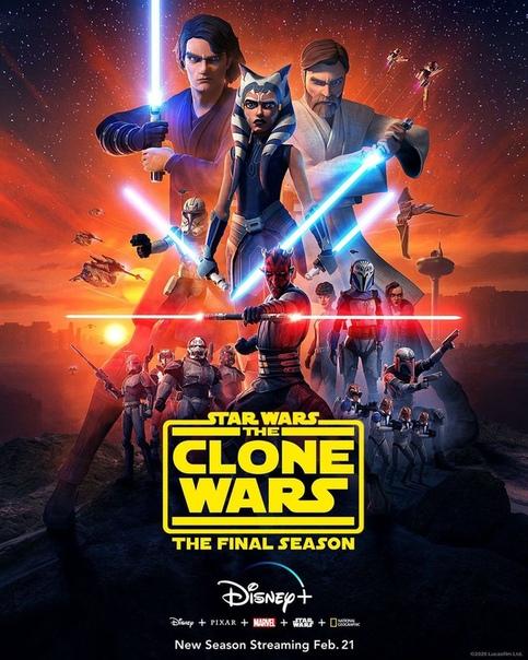 Красочный постер завершающего сезона мультсериала «Звездные войны: Войны клонов»