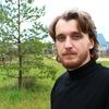 Sergey Protasov