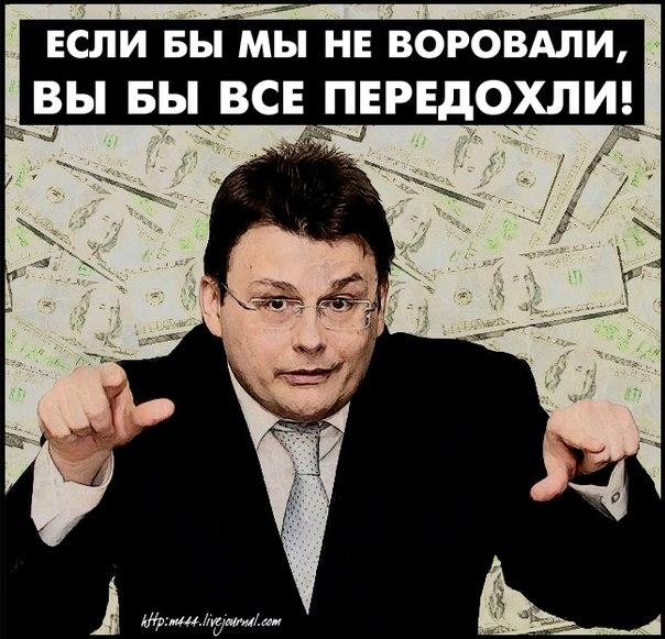 У депутата Госдумы РФ изъяли 100 кг американских долларов - Цензор.НЕТ 2557