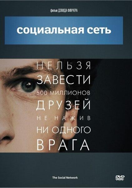 Сеть вконтакте, Социальная страница, Вконтакте