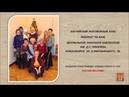 Английский разговорный клуб «55» абонемент ЦРБ им Д.С. Лихачёва