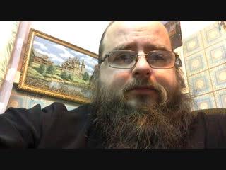 отец Митрофанов- эфир ВК 239