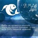 Саня Девирова фото #46