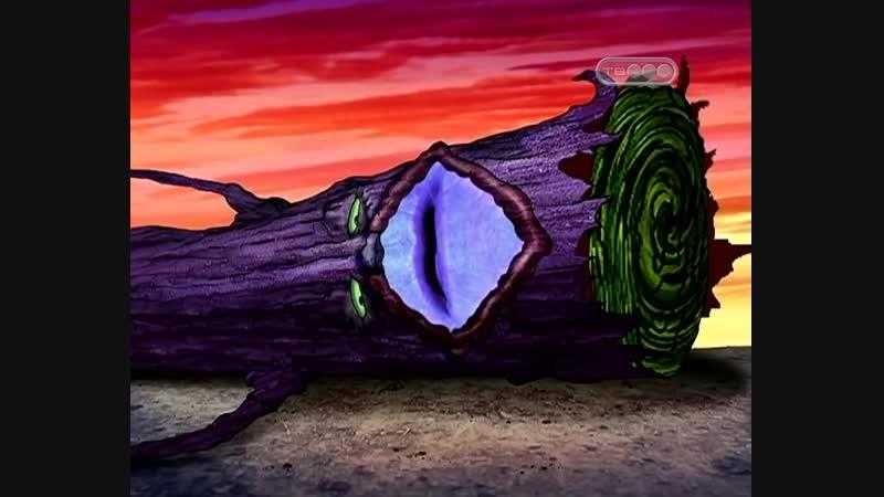 Кураж - трусливый пес: Волшебное дерево; Робот Рэнди