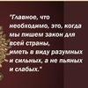 Право на оружие в Конституцию России!
