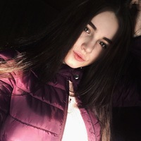 Карина Халюто