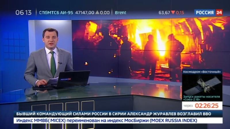Новости на Россия 24 • В Щелковском районе сгорел завод по производству пеноблоков