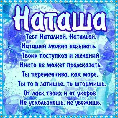 Наташа Иванова, 14 мая 1990, Одесса, id211386228