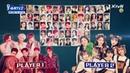 180622 Инстаграм Super Junior